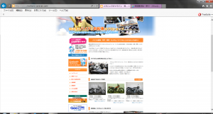 スクリーンショット 2015-02-05 08.31.16
