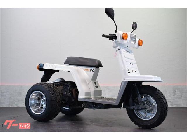 ホンダ ジャイロX ミニカー仕様 アルミホイール
